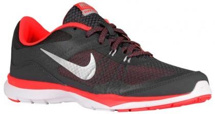 Nike Flex Trainer 5 Femmes chaussures de sport gris/Orange SGK107